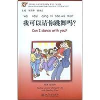 http://ec4.images-amazon.com/images/I/51RcDf28atL._AA200_.jpg