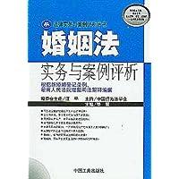 http://ec4.images-amazon.com/images/I/51Rd0ZJrVML._AA200_.jpg