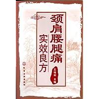 http://ec4.images-amazon.com/images/I/51ReTBpx%2BDL._AA200_.jpg