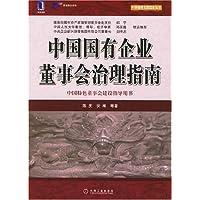 http://ec4.images-amazon.com/images/I/51ReeQI%2BQ8L._AA200_.jpg