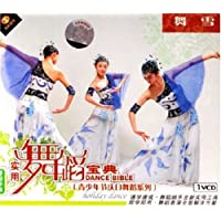 http://ec4.images-amazon.com/images/I/51Rek6SbpJL._AA200_.jpg