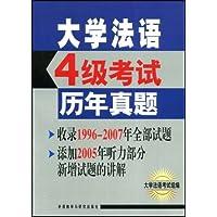 http://ec4.images-amazon.com/images/I/51RemmA651L._AA200_.jpg