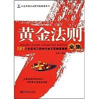 http://ec4.images-amazon.com/images/I/51RepczuEhL._AA200_.jpg