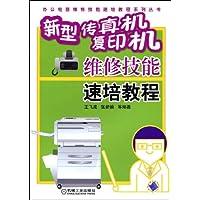 http://ec4.images-amazon.com/images/I/51Rf6OSy6zL._AA200_.jpg