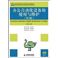 http://ec4.images-amazon.com/images/I/51Rfuw7d0BL._AA200_.jpg