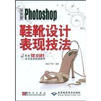 http://ec4.images-amazon.com/images/I/51RgbCt8wtL._AA200_.jpg