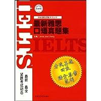 http://ec4.images-amazon.com/images/I/51Rgj%2B0Bg0L._AA200_.jpg