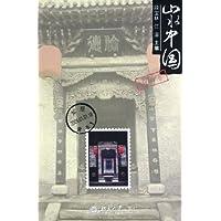 http://ec4.images-amazon.com/images/I/51RgoErX36L._AA200_.jpg