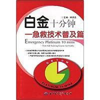 http://ec4.images-amazon.com/images/I/51Rgq1opd8L._AA200_.jpg