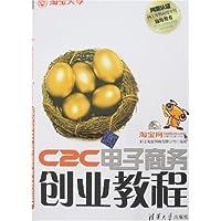 http://ec4.images-amazon.com/images/I/51Rgt9fo62L._AA200_.jpg