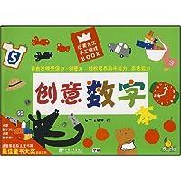 http://ec4.images-amazon.com/images/I/51RhD-iLZDL._AA200_.jpg