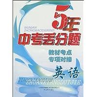 http://ec4.images-amazon.com/images/I/51RhGVF4LQL._AA200_.jpg