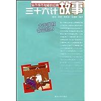 http://ec4.images-amazon.com/images/I/51RhRo2p60L._AA200_.jpg