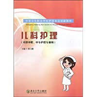 http://ec4.images-amazon.com/images/I/51RhdtqCciL._AA200_.jpg
