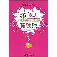 http://ec4.images-amazon.com/images/I/51Ri2qvEq7L._AA200_.jpg