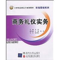 http://ec4.images-amazon.com/images/I/51RizYrdNML._AA200_.jpg