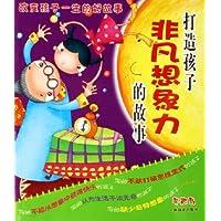 http://ec4.images-amazon.com/images/I/51RjXgPoEmL._AA200_.jpg