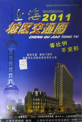 上海城区交通图 2011 图 高清图片