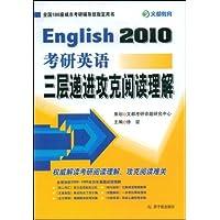 http://ec4.images-amazon.com/images/I/51RjhJWs44L._AA200_.jpg