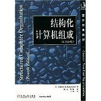 http://ec4.images-amazon.com/images/I/51RjnatsaQL._AA200_.jpg