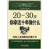 http://ec4.images-amazon.com/images/I/51Rl5lC4ChL._AA200_.jpg