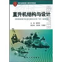 http://ec4.images-amazon.com/images/I/51RlBJbBtTL._AA200_.jpg