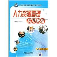 http://ec4.images-amazon.com/images/I/51Rm2n1vrgL._AA200_.jpg