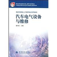 http://ec4.images-amazon.com/images/I/51RmXxo80dL._AA200_.jpg