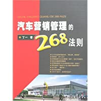 http://ec4.images-amazon.com/images/I/51RmYiEjdTL._AA200_.jpg