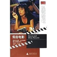 http://ec4.images-amazon.com/images/I/51Rn2cOd4EL._AA200_.jpg