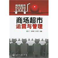 http://ec4.images-amazon.com/images/I/51RnII-ztYL._AA200_.jpg