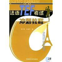 http://ec4.images-amazon.com/images/I/51RnJVQZxcL._AA200_.jpg