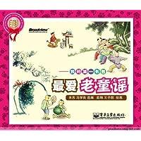 http://ec4.images-amazon.com/images/I/51RnL01JNmL._AA200_.jpg