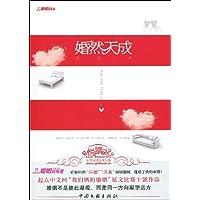 http://ec4.images-amazon.com/images/I/51RnPIr36TL._AA200_.jpg