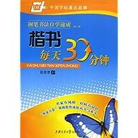 http://ec4.images-amazon.com/images/I/51RoA8Lys4L._AA200_.jpg