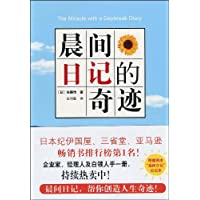 http://ec4.images-amazon.com/images/I/51RoEQe2E2L._AA200_.jpg