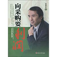 http://ec4.images-amazon.com/images/I/51RoX2n-e-L._AA200_.jpg