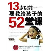 http://ec4.images-amazon.com/images/I/51RohGAKsXL._AA200_.jpg