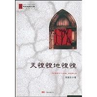 http://ec4.images-amazon.com/images/I/51RowB8Z7QL._AA200_.jpg