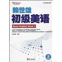 http://ec4.images-amazon.com/images/I/51RpxrQ7HJL._AA200_.jpg