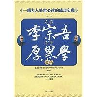 http://ec4.images-amazon.com/images/I/51RqFlPC%2BML._AA200_.jpg
