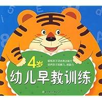 http://ec4.images-amazon.com/images/I/51RrVCc6SOL._AA200_.jpg