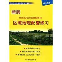 http://ec4.images-amazon.com/images/I/51RrxCELUGL._AA200_.jpg