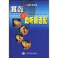 http://ec4.images-amazon.com/images/I/51Ru2nPmxJL._AA200_.jpg