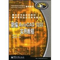 http://ec4.images-amazon.com/images/I/51RuBDqjzUL._AA200_.jpg