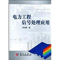 http://ec4.images-amazon.com/images/I/51RvH%2BtX7bL._AA200_.jpg