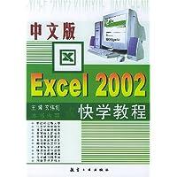 http://ec4.images-amazon.com/images/I/51Rva2tfE6L._AA200_.jpg