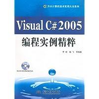 http://ec4.images-amazon.com/images/I/51RwU2ZMtrL._AA200_.jpg
