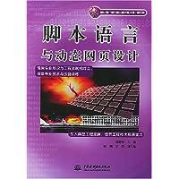 http://ec4.images-amazon.com/images/I/51RxCUWKU4L._AA200_.jpg