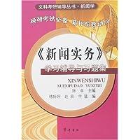 http://ec4.images-amazon.com/images/I/51RxHwtPhxL._AA200_.jpg